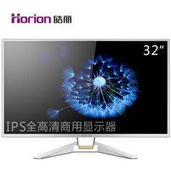 皓丽 (horion)W3266S