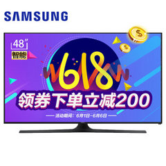 三星 (SAMSUNG)UA48J5300