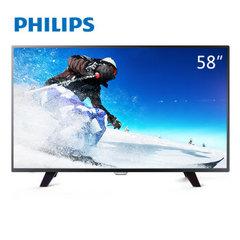 飞利浦 (Philips)58PFF5455/T3