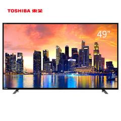 东芝 (TOSHIBA)49吋新品4K智能