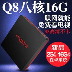 迪优美特Q8-16G