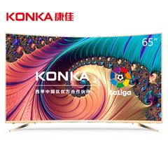 康佳 (KONKA)LED65UC6