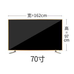 夏迅先锋AJV-7001