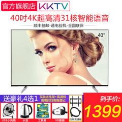 康佳KKTV U40