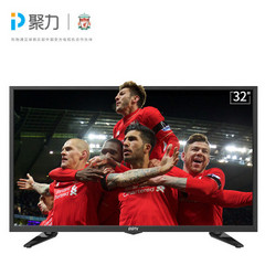 PPTVPPTV-32C2 黑