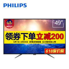 飞利浦 (Philips)49PUF6701