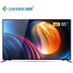 LankingLK-J85DG100