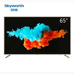 创维 (Skyworth)65V9
