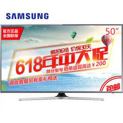 三星 (SAMSUNG)UA50JS7200JXXZ