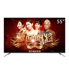 长虹 (CHANGHONG)55Q5N 55英寸