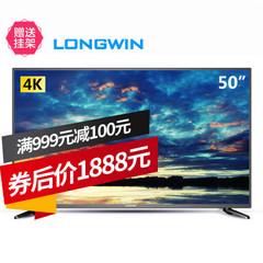 龙云(LONGWIN)LW5052E2A
