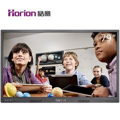 皓丽 (Horion)79E81-T
