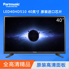 PartmusicLED40HD510