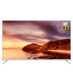 MCTV5210DG