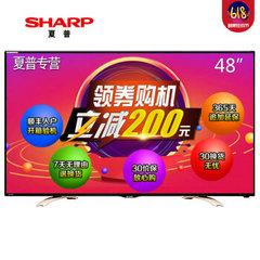 夏普LCD-48S3A
