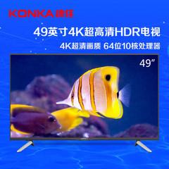 康佳(KONKA)T49U