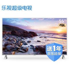 乐视TVX55M