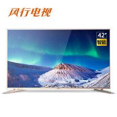 风行电视G42