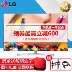 LG65SK8500PCA