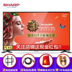 夏普 (SHARP)LCD-45TX4100A/50SU575A