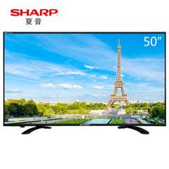 夏普 (SHARP)夏普(SHARP)LCD-50SU460A
