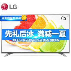 LG75UH6550