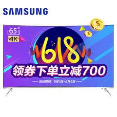 三星 (SAMSUNG)UA65KS8800