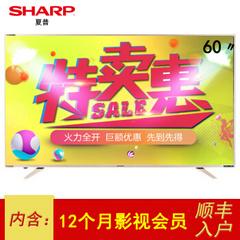 夏普 (SHARP)LCD-60S4100A