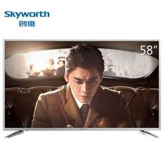 创维(Skyworth)58V6