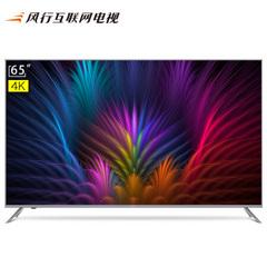 风行电视Q65