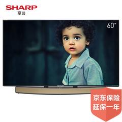 夏普 (SHARP)LCD-6070TX85A