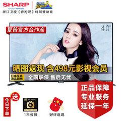 夏普 (SHARP)40466