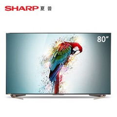 夏普 (SHARP)80X8600A