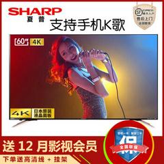 夏普 (SHARP)LCD-60英寸5系列
