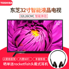 东芝 (TOSHIBA)32L26CMC