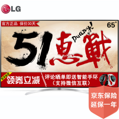 LG65SJ9500-CA