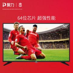 PPTV50C2S 4K