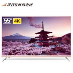 风行电视F55S