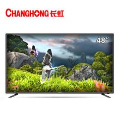 长虹 (CHANGHONG)48C1