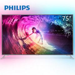 飞利浦 (Philips)75PUF7101/T3