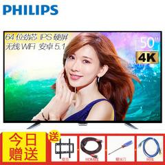 飞利浦 (PHILIPS)50 PUF 6061/T3