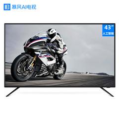 暴风暴风TV43X3