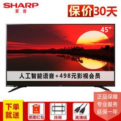 夏普 (SHARP)45TX4100/45SF470A