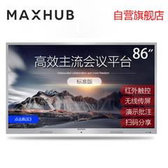 maxhubSC86MC