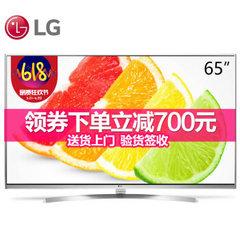 LG65UH8500