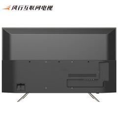 风行电视F40S