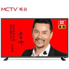 MCTV3210