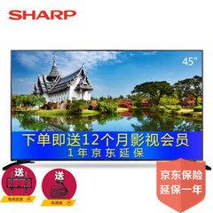 夏普 (SHARP)LCD-45T45A/45SF460A
