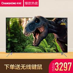长虹 (CHANGHONG)43Q3TA
