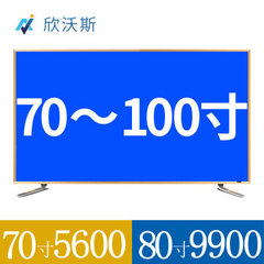 欣沃斯AJV-7002